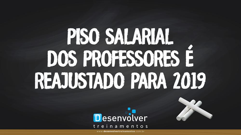 Piso salarial dos professores é reajustado para 2019