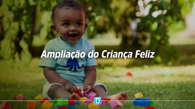 Criança Feliz recebe reforço orçamentário de R$ 175 milhões para ampliação