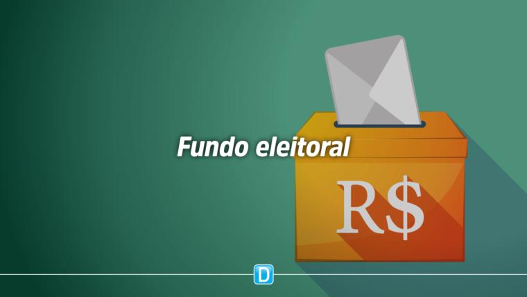 Maia defende transparência no debate sobre o aumento do fundo eleitoral
