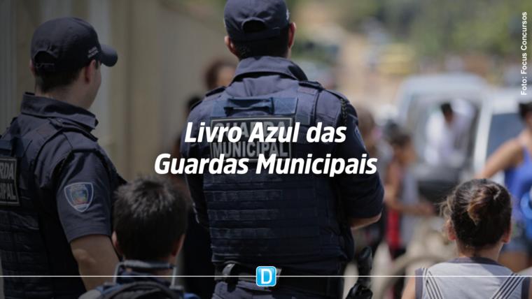 Livro com diretrizes para criação Guardas Municipais é lançado pelo MJSP