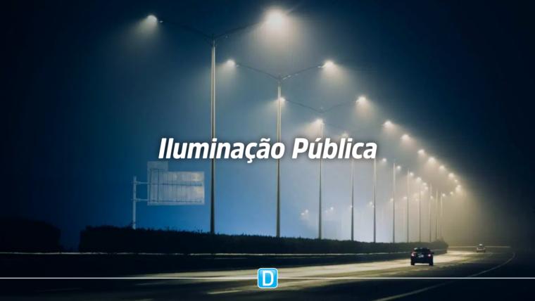 Edital seleciona interessados em acessar fundo para a melhoria de sistemas de iluminação pública