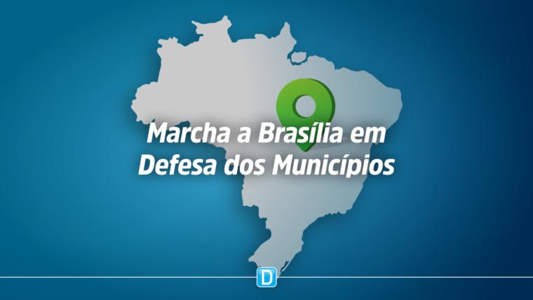 Inscrições abertas para a 23ª edição da Marcha a Brasília em Defesa dos Municípios