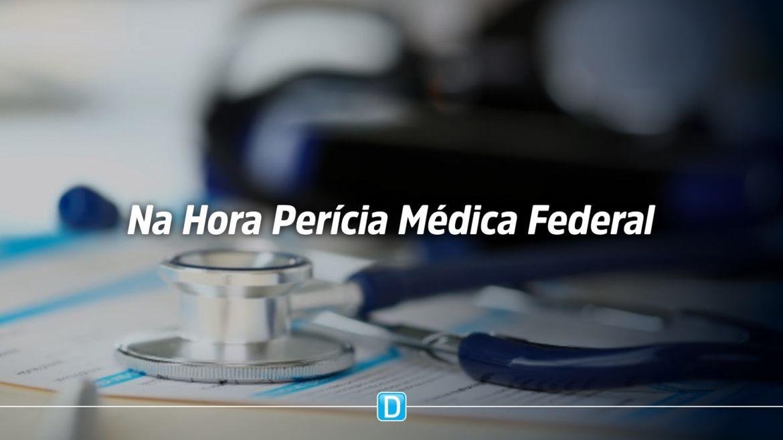 Unidade de atendimento do Na Hora em Brasília recebe central de Perícia Médica Federal
