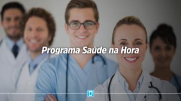 Conheça o Programa Saúde na Hora