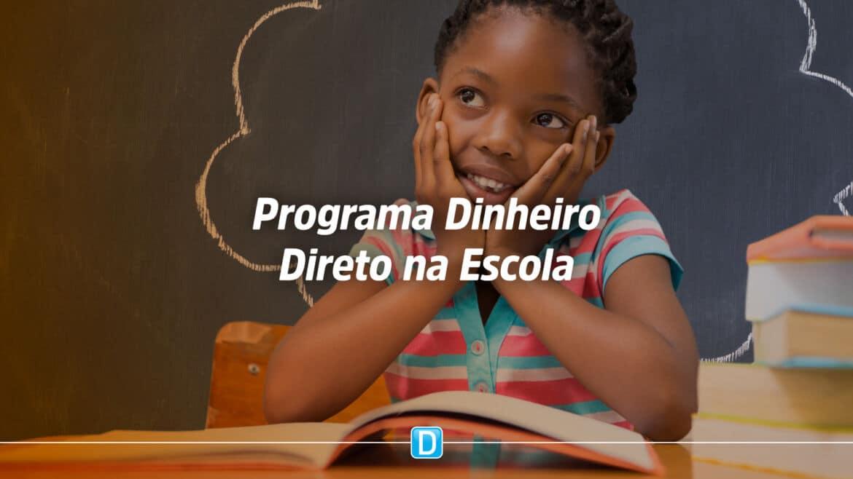 Mais de 55 mil escolas apresentam alto desempenho na execução do Programa Dinheiro Direto na Escola