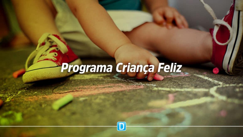 Crianças até 5 anos e 11 meses passarão a ser atendidas pelo Programa Criança Feliz