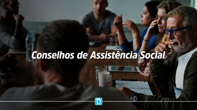 A participação dos Conselhos de Assistência Social no controle dos recursos no âmbito do SUAS