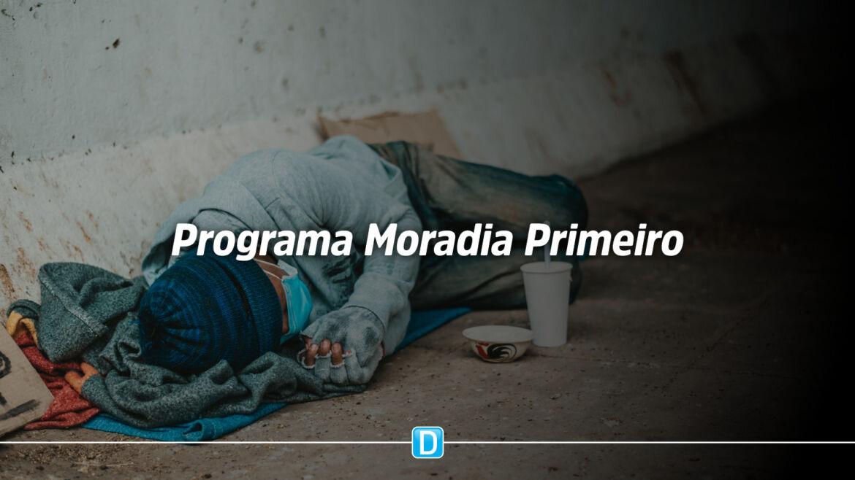 Programa Moradia Primeiro: Organizações da sociedade civil poderão se inscrever até o dia 26 de março