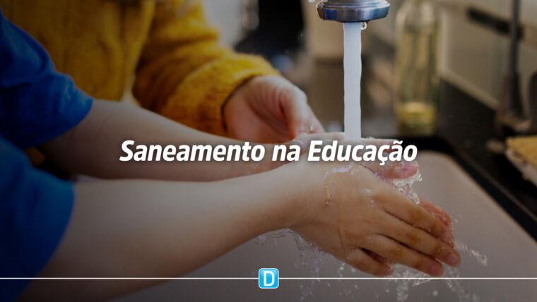 Escolas podem consultar dados do Programa Dinheiro Direto na Escola em novo portal do FNDE