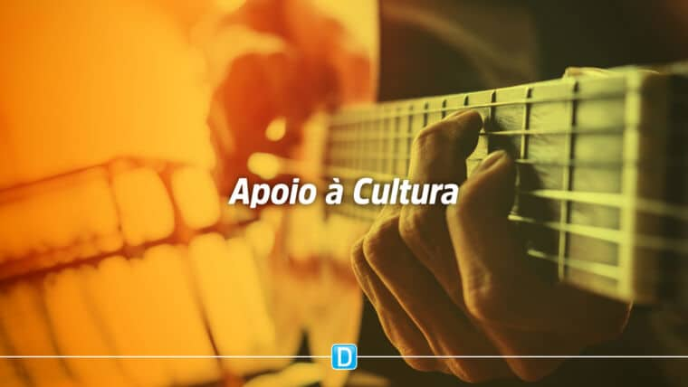 Aprovado Plano Anual do Programa Nacional de Apoio à Cultura de 2021