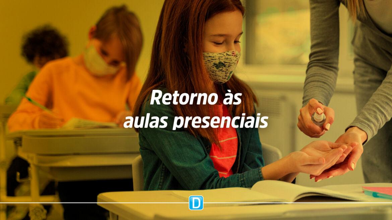Volta às aulas: MEC recomenda que estados e municípios retornem com aulas presenciais