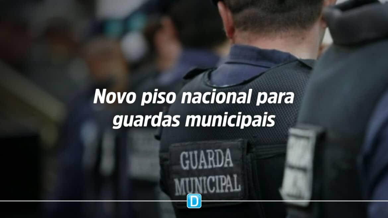 Comissão aprova piso salarial nacional de R$ 2 mil para guardas municipais
