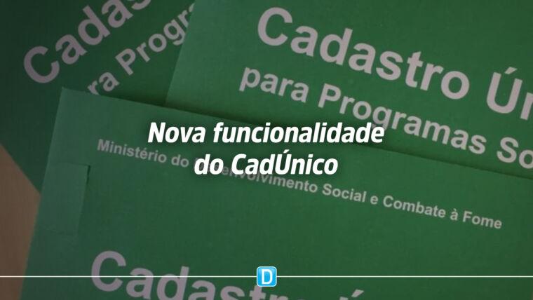 CadÚnico: nova versão amplia acesso a programas sociais para pessoas sem vínculos familiares